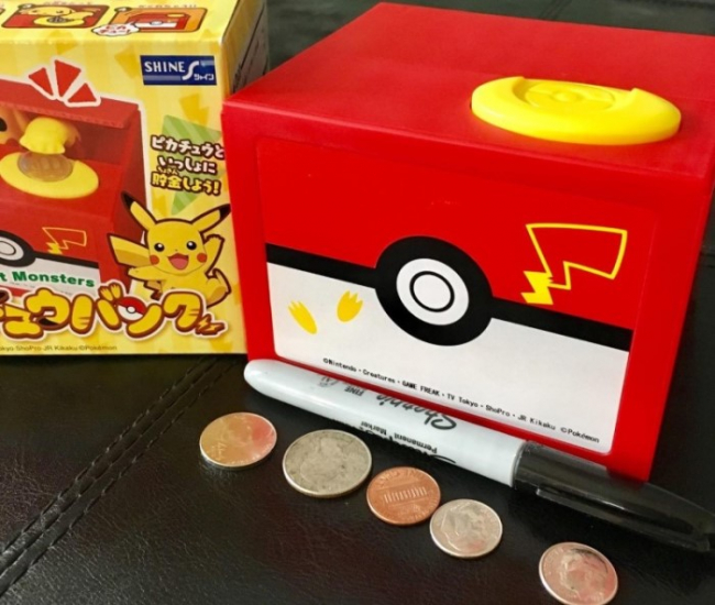 Pokemon Coin Bank